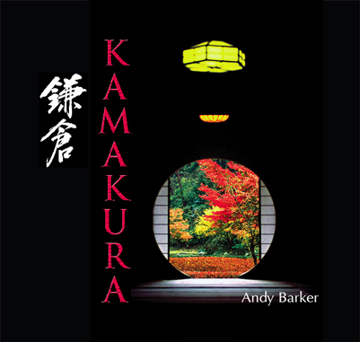 The cover of Andy Barker's Kamakura