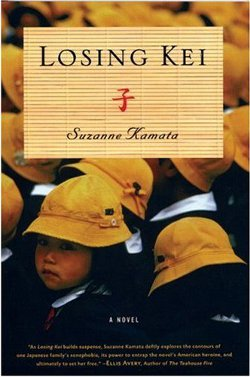 The cover of Suzanne Kamata's Losing Kei